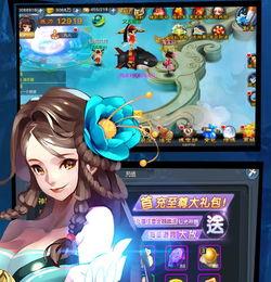 盖世帝尊手游下载 盖世帝尊 安卓版v1.1.73 PC6手游网