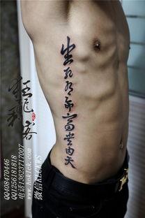 凤凰路纹身 锁骨纹身哪家好 狂龙刺客纹身 优质商家