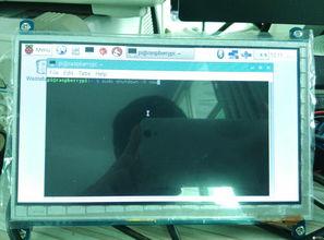 ...DMI显示屏 树莓派 分辨率调整