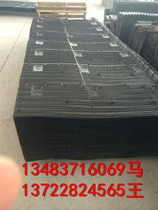 BAC冷却塔填料 穿接A.B片排列价格 厂家 图片