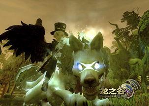 折翼天使翅膀-狼的诱惑 龙之谷 野性狼坐骑登场