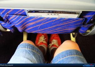 ...中国南方航空 CZ3562 A330 300X 上海SHA 深圳SZX 空铁联运,南...