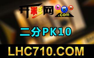 手机版六合彩 香港赛马会现场报码 香港精选权威网