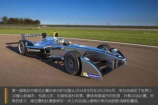 ...电动方程式大赛北京起跑的背后