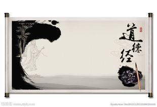 古典水墨卷轴PSD素材图片