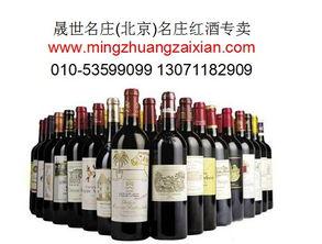红酒小拉菲价格,拉菲副牌,法国拉菲珍宝,拉菲城堡副牌正品价格
