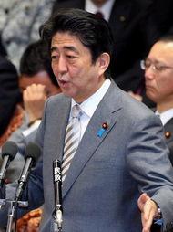 国际在线专稿:据日本《朝日新闻》2月12日报道,在12日上午的众议...