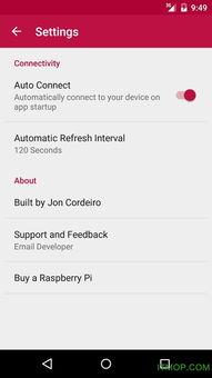 树莓派安装最新安卓系统7.0