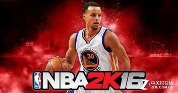 新赛季开启 NBA 2K16 上架双平台