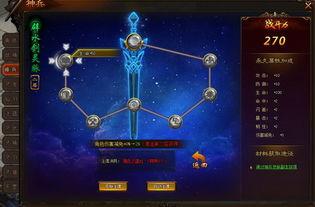 剑脉天下皇者战兵-总的来说,神兵灵脉系统是高等级玩家提升战力的一大途径,不可错过...