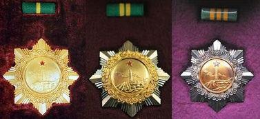 《独立自由勋章》授予在抗日战争时期(自1937年7月7日到1945年9月...