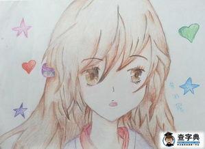 ...单彩色铅笔画 女孩的自画像