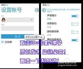 QQ浏览器怎么静音