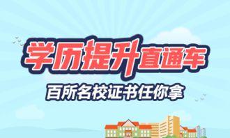 云南2018年初级会计职称考试成绩管理办法 查询方式