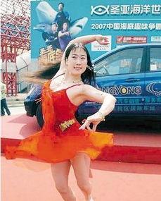 英模特穿紧身衣7年塑逆天腰围 拥有最美腰部的女星 组图