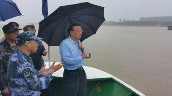 李克强雨中指挥救援 东方之星翻沉事件最新进展