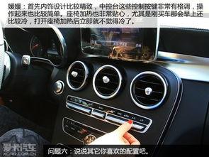 北京奔驰改款C200L报价 C180L最低价格