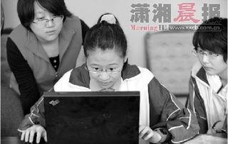 ...沙教育信息网(www.csedu.gov.cn).资料图片-:: 新华网 :: - 地...
