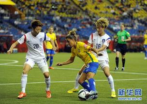 2015女足世界杯赛小组赛 巴西胜韩国