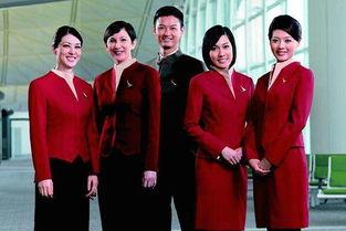 揭秘空姐背后的那些事儿 香港空姐的一天是这样过来的