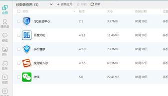 为什么我的QQ手机管家经常检测不到存储卡啊 里面的歌跟图片还有下...