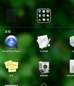 Mac OS X 系统如何更换界面主题