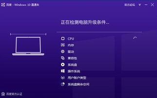 HTC G11怎样官方升级