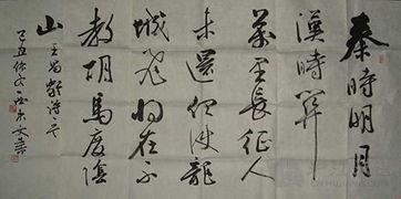 英文网名 Chinese Language 中国的语言