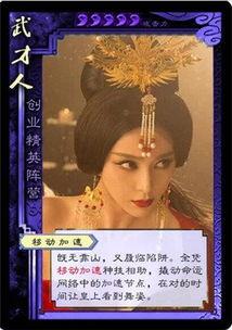 女皇武则天创业回忆录