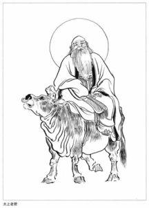 三、无道者必不敬   千秋之世,道德为尊,商朝承载成汤之道德,成汤...