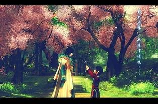 让屠苏获得重生.最后,她与屠苏一起,在改名为桃花乡的桃花谷相守...