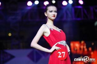百变模特西安上演T台秀 身材热辣雪肌抢镜