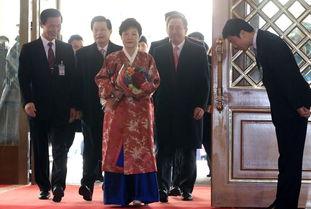 韩国总统朴槿惠宣誓就职