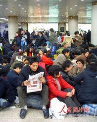 在北京西站地下候车室候车的旅客.  版权作品,请勿转载.-人民网