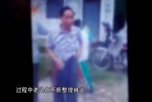 ...陇镇的两位小学女生,在放学路上遭遇了一位变态老头,所幸事发时...