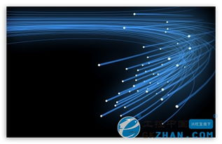 全球最快网络 下载1G电影仅需0.2毫秒