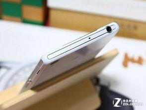 最美三防手机索尼Z2武汉大学生最低3388