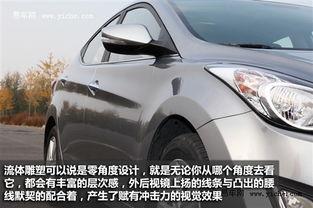 2015款朗动北京最近多少钱 现金直降5万