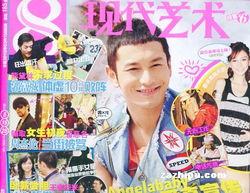 ...2010年总第185期封面图片 领先的杂志订阅平台