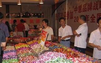 中意糖果加盟店报道,中意糖果加盟条件,加盟费用 中国连锁网