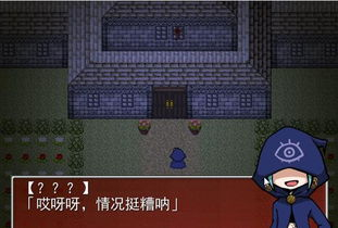 僵尸大小姐与魔法使游戏下载 僵尸大小姐与魔法使下载 快猴单机游戏