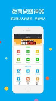 手机截图软件免费版下载 手机截图app下载 手机截图神器下载 手机截...
