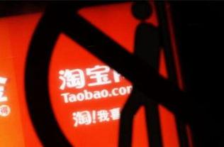 督销售出版物的网站店铺,杭州市