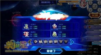 乾斩神拔-PS:Z龙打法试了一下,Z龙之怒第二次触发成功才有胜算,它与乾坤修...