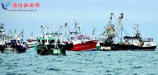 英吉利海峡诺曼底附近海域,英法两国约50艘渔船