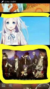 求很黄的日本动画片 h的日本动画片大全 日本动漫黄动画片推荐