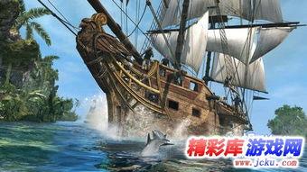 海盗巅峰大时代 刺客信条4 新画质曝光