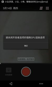 QQ空间发视频怎么弄的