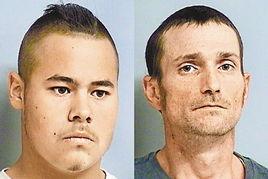 ...击致3死 2名白人嫌犯被捕