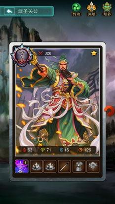 完美神话 玩家评测 重拾逝去记忆 iOS游戏频道 97973手游网